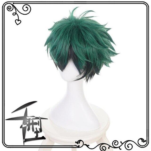 Cartoon Anime My Hero Academia Peripheral Wig Halloween Dance Party Midoriya Izuku Cosplay Prop Accessories Gradient Wig