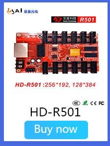 HD控制卡关联_06