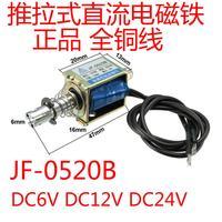 JF-0520B 4n elevador 10mm curso aberto quadro linear push tipo eletroímã solenóide 0.3a dc 12 v