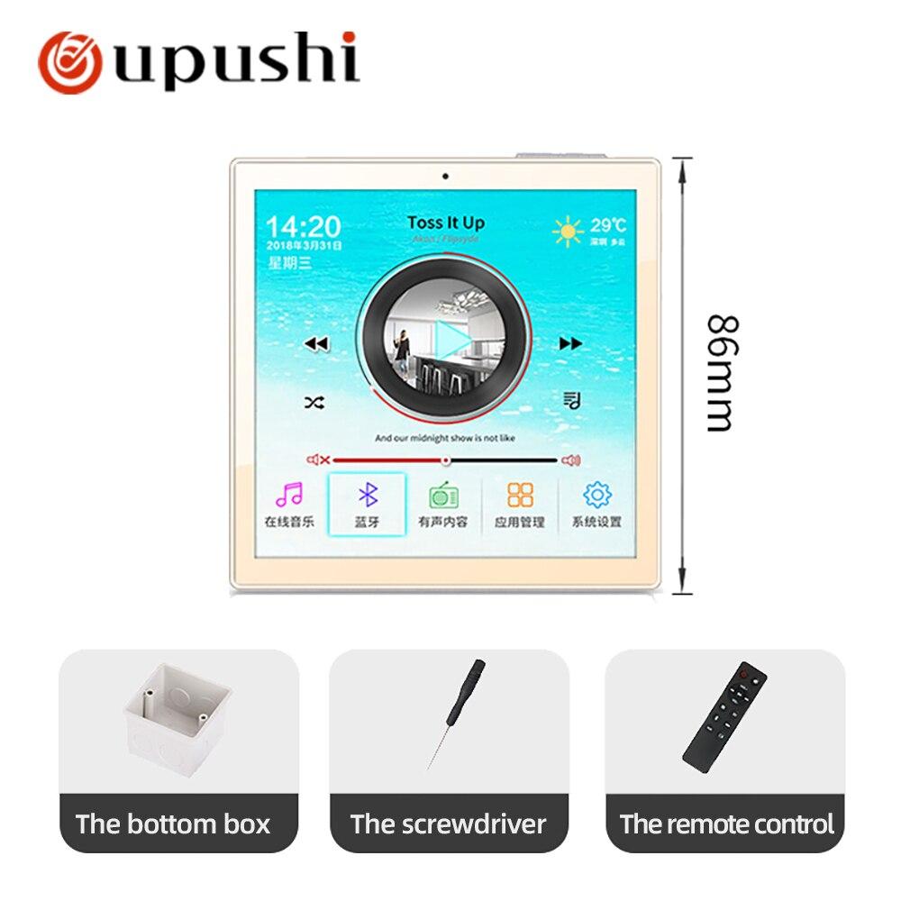Amplificateur stéréo numérique audio WIFI 4 , écran tactile dans le système android mural, lecteur de musique USB audio à la maison, système home cinéma HDMI - 5