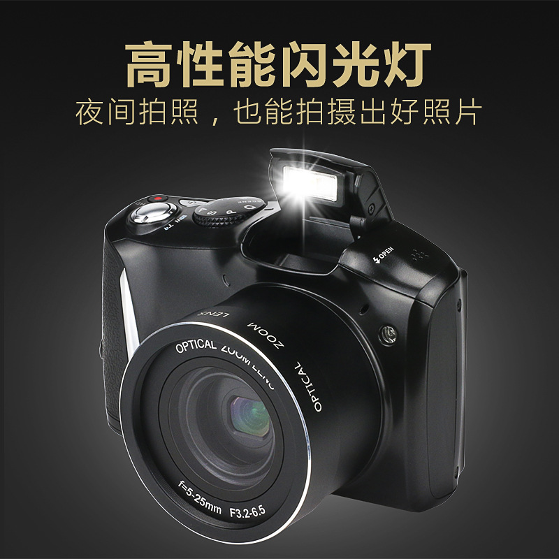 Caméra numérique 24 MP haute définition Pixel caméra vidéo 3.5 pouces Focus caméra numérique 20X Zoom numérique caméra professionnelle - 3
