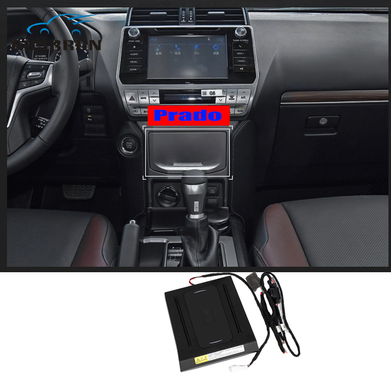 For Toyota LAND CRUISER Prado 2020 2019 2018 2017 2016 2015 Car Accessories Special On-board QI Wireless Phone Charging Panel