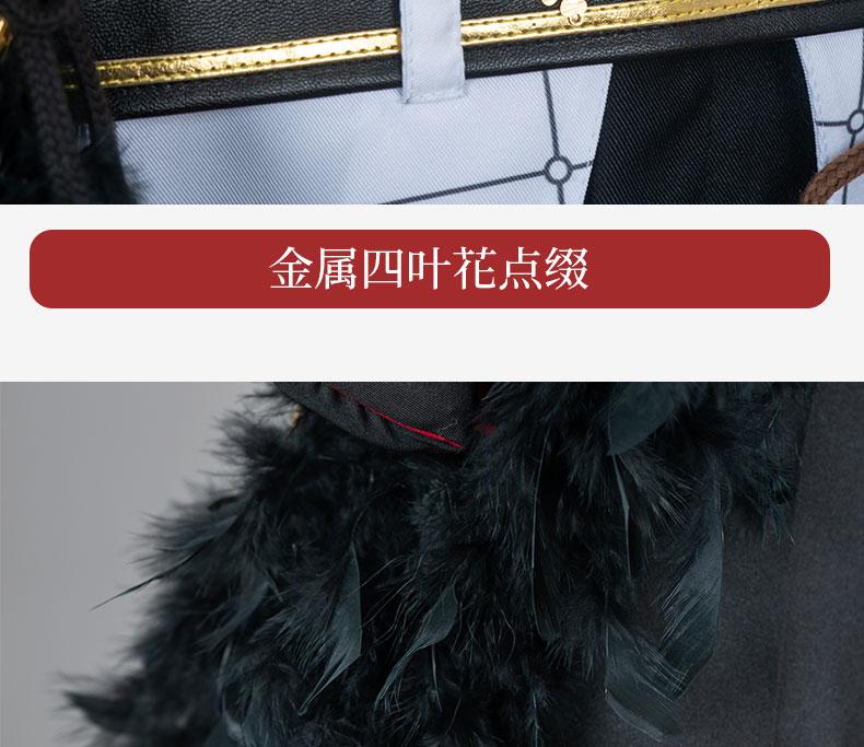 Anime genshin impacto cosplay diluc traje jogo