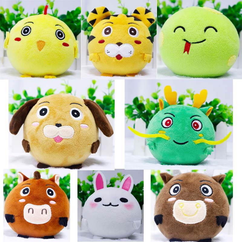 9cm Plush Squishy Animal Slow Rise Filled Animal Toy Squeezable Toy Soft Cute Relieve Stress