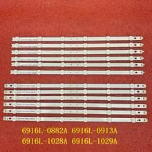 5 conjunto = 60 led backlight strip para lg 42lm3700 42ls3400 42lm3400 6916l-0882a 0913a 6916l-1028a 1029a lc420dun (se) (r2)