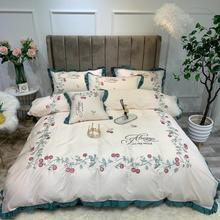 white and red embroidered egyptian cotton house de couette and pillow cases bedding set duvet cover Blue and white embroidered Egyptian cotton house de couette and pillow cases bedding set duvet cover