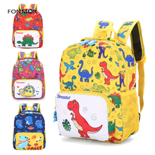 Cute Dinosaur Printed School Bags for Kindergarten Kids School Backpacks for Girls Creative Animals Kids Bag Mochila Infantil 2017 fashion kids backpacks girls school bags for teenagers cute pug animals dog poodle print school rucksack kids book bag