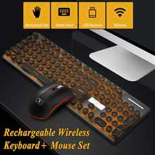 Мультимедийная беспроводная клавиатура 24g мышь комбо перезаряжаемая