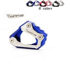 Extensão do suporte do kickstand da motocicleta ampliar para yamaha mt10 MT-10 14-18 suporte lateral almofada de apoio