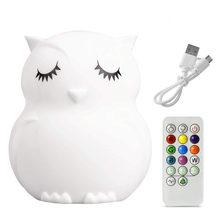 Светодиодный ночсветильник для детского сада детская сова меняющий