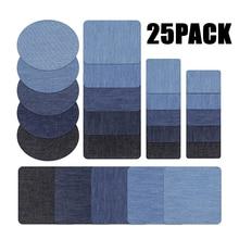 5Pcs Denim Cut Piece Rectangular Elliptical Back Patch Patch Cloth Cut Bag Elbow Trousers Knee DIY Hole Dark and light colours недорого