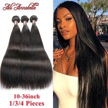 Feixes de cabelo reto peruano 1/3/4 pçs em linha reta feixes de cabelo humano 10 36 polegada cabelo longo ali annabelle remy extensões de cabelo