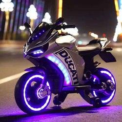 Детский Электрический мотоцикл для детей 3-7-10 лет, игрушечный автомобиль с зарядкой, ребенок может сидеть на двухколесном мотоцикле, катать...