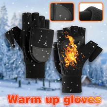 Мужские зимние Бархатные перчатки без пальцев с откидной крышкой