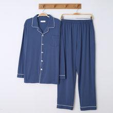 Пижамный комплект мужской из модала тонкая одежда для сна с