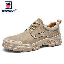 Мужские кроссовки из натуральной кожи на шнуровке