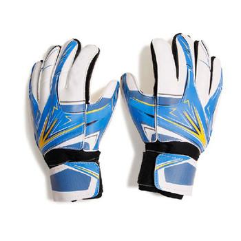 Piłka nożna rękawice bramkarskie lateksowym wyposażeniem ochronnym z osłona palca zagęszczona lateksowa piłka nożna rękawice bramkarskie tanie i dobre opinie CN (pochodzenie) Goalkeeper gloves Red yellow blue green black One Pair Goalkeeper Training etc Professional Goalkeeper Gloves