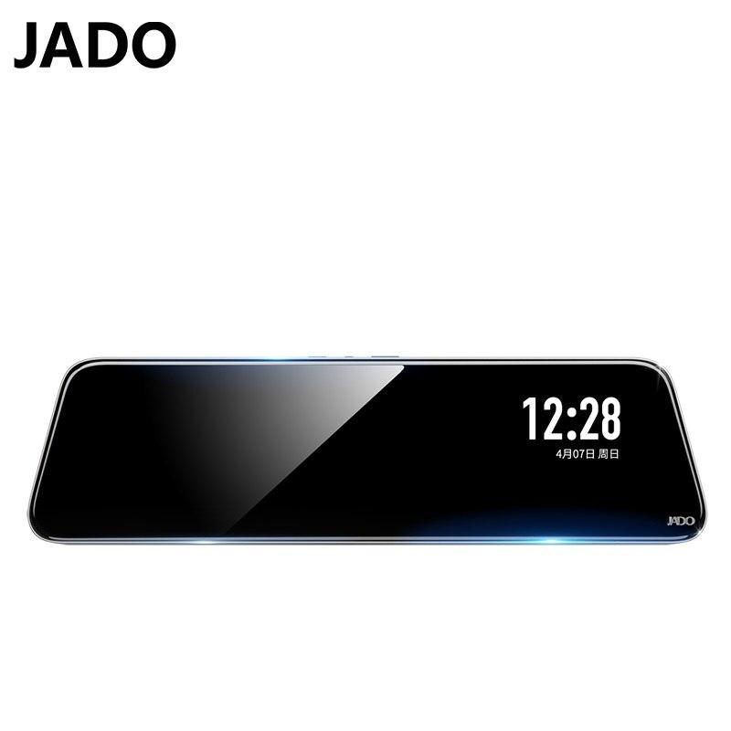 JADO G830 1296P 10 Zoll Auto Kamera Dash IPS Bildschirm Dash Kamera 24 Stunde Parkplatz Überwachung Dvr Dash Auto video recorder