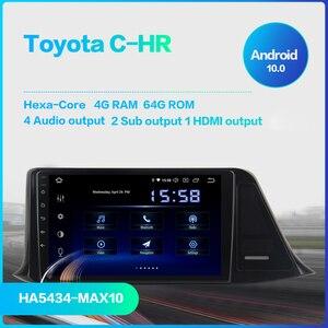 "Image 2 - Dasaita Autoradio 1din Android 10.0 araba radyo Toyota için C HR CHR 2016 2017 2018 GPS araba Stereo 9 ""IPS ekran 64GB ROM"