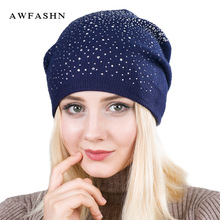 New winter knitted cap, diamond wool European and American hot drill, fashionable outdoor thermal headgea