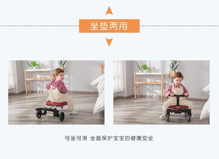 bebê, quatro rodas alta paisagem trole