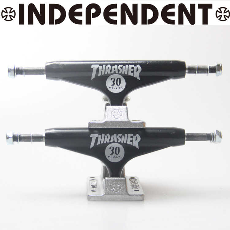 2 Pairs INDEPENDENT 5.25inch Skateboard Trucks Magnalium Truck Carbon Steel Kingpin Skate Trucks