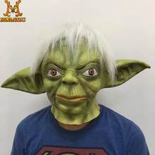 Molezu Party Maske Star Master Halloween Kostüm Latex Yoda Maske Wars Bar Party Cosplay Scary Maske(China)
