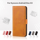 Flip Cover For Kyoce...