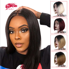 Brazilian Remy Hair Part Lace Wigs 130% Density Middle Part #1B #613 #1B/99J Sho