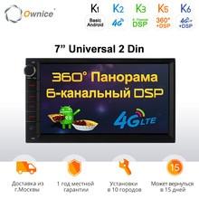LTE DSP GPS 플레이어