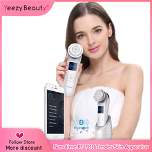 Nanoskin RF Photon Therapy Facial Skin Lifting Rejuvenation Facial Vibration Massager EMS Ion Face Tighten Mesotherapy Machine
