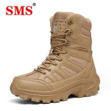 Мужские походные ботинки sms военные тактические сапоги обувь