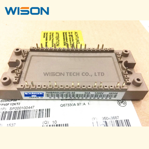 Image 2 - 7MBR25U4P120 50 7MBR35U4P120 50 7MBR50U4P120 50 משלוח חינם חדש ומקורי מודול