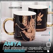 MGF Arknights AMIYA Gold Stamping Water Bottl School Anime Ceramic Wate