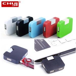 CHYI Mini USB Hub 4 Port USB 2