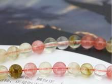 Perles de tourmaline rose pastel multicolores, rondes de 6mm, 15 pouces, adaptées pour femmes, mode bricolage, vente en gros