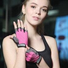 Летние мужские/женские Перчатки для фитнеса, для тренажерного зала, тяжелой атлетики, велоспорта, йоги, бодибилдинга, тренировок, тонкие дышащие Нескользящие перчатки на полпальца