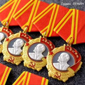 CCCP Orden Lenina zsrr Order Lenina przed zsrr Medal wojskowy rosja dekoracja wojskowa CCCP osoba złote odznaki tanie i dobre opinie Patriotyzmu Nowoczesne RUSSIA Metal