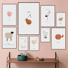 Nordic Minimalist Picture Cute Animal Canvas Painting Nursery Poster Child Wall Art Print Kids Baby Bedroom Home Decor
