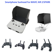 Remote Control Monitor Sunshade Hood Smartphone Tablet Sunho