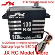 JX B130 130kg Brushless Servo Super Large Torque Full CNC Metal Gear Standard Digital Servo for 1/5 RC car Robot Drone