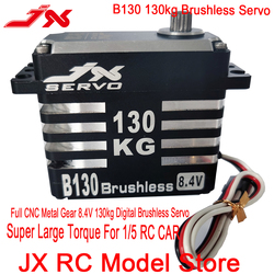 JX B130 130kg Brushless Servo Super Large Torque Full CNC Metal Gear Standard Digital Servo for 1/5 RC car Robot Drone