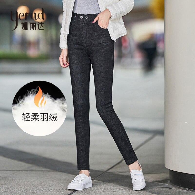 YERAD Winter White Duck Down Pants Women Warm Black High Waist Pencil  Jeans Office Lady Stretchy Denim Pants