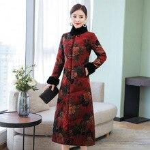 Женское платье Мода-ретро женский пуховик зима новые продукты китайский стиль костюм пальто для женщин