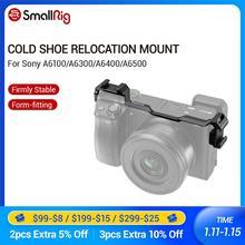 Montagem de deslocalização de sapata fria smallrig para sony a6300/a6400/a6500 dupla montagem de extensão de sapata fria para microfone/monitor/lcd 2334