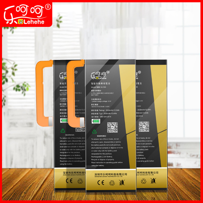 Lehehe ZUK Z1 Battery ZUK Z2 Battery ZUK Z2 PRO Battery ZUK Z2 Edge Battery BL255 BL263 BL271 BL268 New Genuine Battery Replacem
