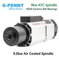 Automatic Tool Change Spindle 9.0kw ATC spindle ISO30 220v / 380v air cooled spindle motor for wood working router