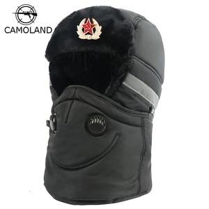 Image 1 - ฤดูหนาวหมวกผู้หญิงหมวกผ้าพันคอ Anti Haze รัสเซีย Ushanka ความร้อนหมวก Trapper Trooper Earflap สกีหิมะ balaclava