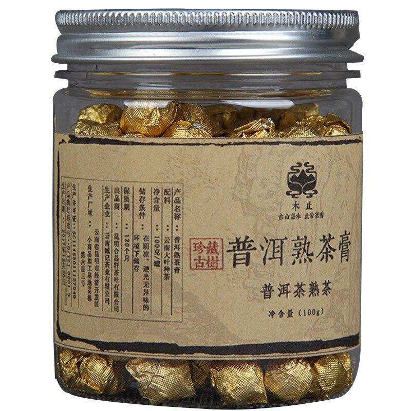 100g/box China Yunnan Ripe Tea Gold Tin Foil Packing Gift Box Resin Tea Pu'er Tea Cream