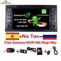 7HD IPS Android 9.0 Car GPS navigation for Volkswagen Touareg Multivan wifi 3g bluetooth Radio stereo multimedia